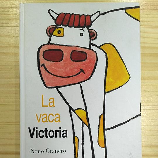 La vaca Victoria
