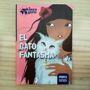Kinra girls: El gato fantasma